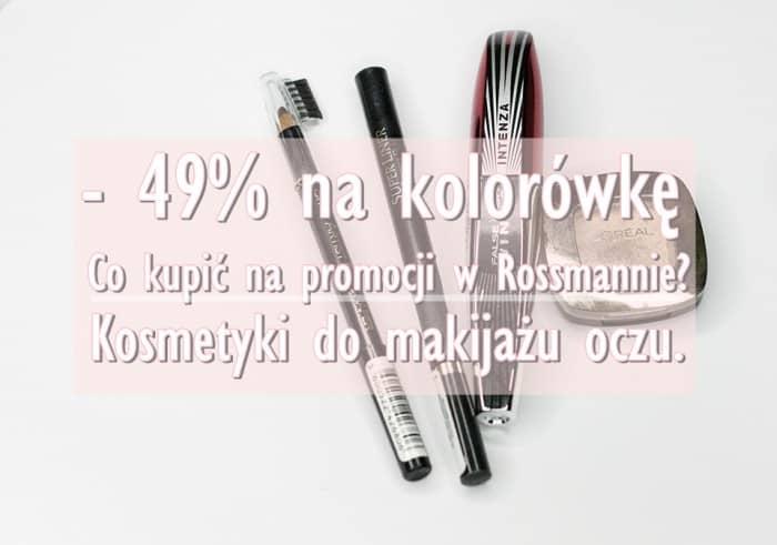 rossmann 2015